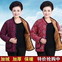 中老年棉衣老年人女装妈妈装冬装外套加厚60-70岁奶奶装棉袄
