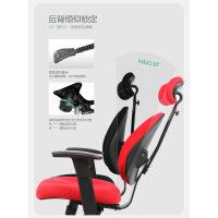 电脑转椅家用椅子升降座椅护腰办公游戏电竞椅人体工学椅