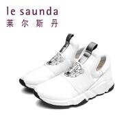 莱尔斯丹 秋冬专柜圆头舒适北极熊运动鞋小白鞋9T40601
