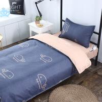 学生宿舍床单三件套床上用品寝室被套被罩单人i网红款1.2 1.5米床