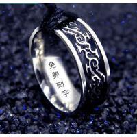 指环饰品戒指霸气钛钢男士戒指 韩版时尚指环龙魂单身潮男戒子龙纹戒指饰品