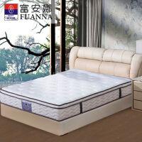 【暑期清凉季 爆款直降】富安娜床垫 弹簧床垫席梦思1.5/1.8m床负氧离子森睡养眠乳胶床垫