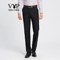 花花公子贵宾西裤男士商务修身休闲直筒黑色正装职业西装裤