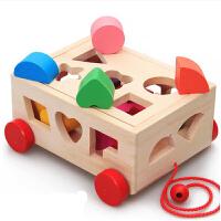 儿童几何形状配对婴儿积木木制1-2-3岁宝宝玩具智力盒