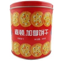 【包邮】嘉顿(Garden) 原味加拿饼干 400g 罐装 新年年货饼干