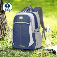 卡拉羊书包中学生男初中生大容量双肩包女小学生高中男生潮流背包