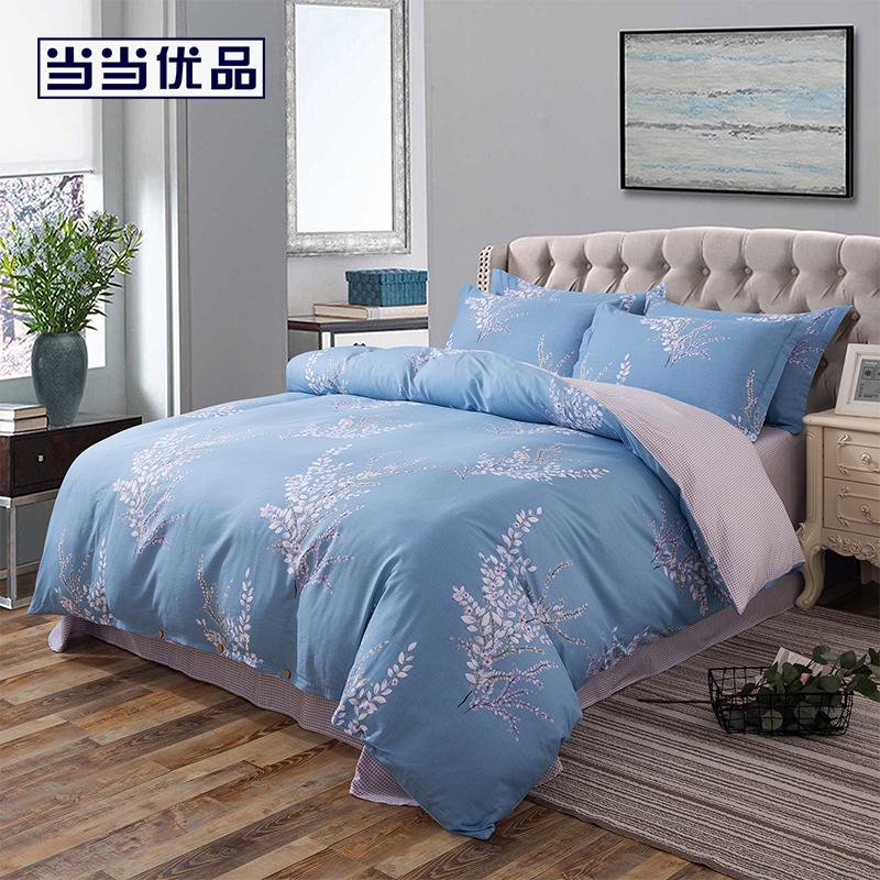 【2件5折】当当优品四件套 纯棉床单款双人床品件套 雅致怡人(蓝)