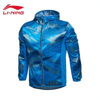 李宁风衣男士跑步系列长袖外套连帽防风服反光跑步服运动服AFDL123