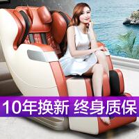20190402213800998按摩椅家用全自动多功能全身揉捏太空椅机械手按摩豪华电动太空舱