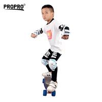 溜冰滑冰护膝护肘护手掌六件全套儿童轮滑护具套装