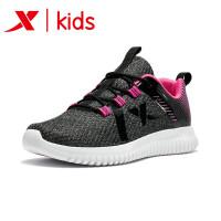 【1件5折 2件4折再享券】特步童鞋跑步鞋女童运动鞋大童运动鞋舒适减震跑步鞋681114119167