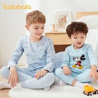 【�_�W季 折后�B券�A估�r:85.5】巴拉巴拉�和��纫绿籽b男秋衣秋�棉男童睡衣中大童����迪士尼IP