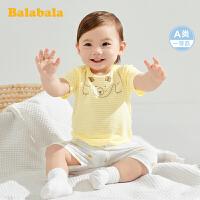 巴拉巴拉宝宝睡衣婴儿短袖套装男童夏装薄款女童2020新款T恤裤子