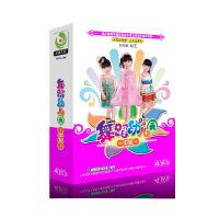 舞蹈幼儿园4DVD 宝宝舞蹈教学dvd光盘 儿童舞蹈教材 高清