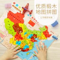 中国世界地图2-3-4-6-7-8周岁儿童早教木质拼图益智力玩具男女孩