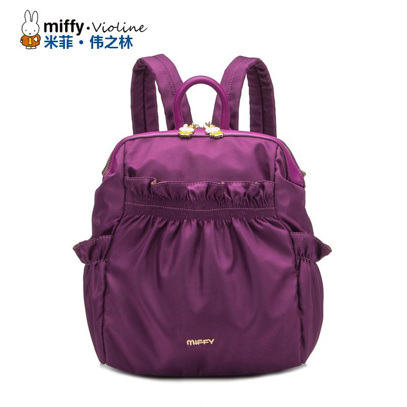 Miffy米菲 2016新款时尚韩版尼龙女包双肩包女士包包背包双肩布包