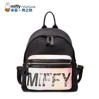 Miffy米菲 2016新款潮流时尚双肩包 学院风背包韩版女士包包潮