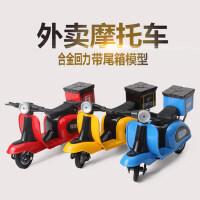 合金三轮车快递外卖车送餐车仿真模型小踏板摩托车玩具声效回力车