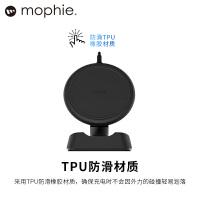 mophie iPhoneXs/XsMax/Xr桌面支架 无线充电器 苹果三星10W无线快充