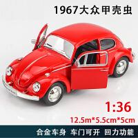 1:36大众甲壳虫2012款轿车合金车模回力玩具车合金汽车模型玩具车