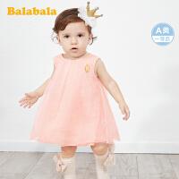 巴拉巴拉宝宝公主裙女童连衣裙夏婴儿裙子洋气韩版2020新款纱裙仙