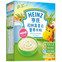 【当当自营】亨氏AD钙高蛋白营养米粉250g