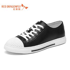 红蜻蜓真皮男鞋 2017春秋新款正品休闲系带舒适小白鞋板鞋男