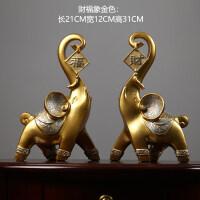 大象美式玄关摆件创意办公室桌书柜子装饰品酒柜客厅乔迁礼物