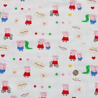 A类棉婴儿布料宝宝棉布做秋衣棉衣的面料衣服被子布被套包被diy