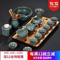 陶瓷茶杯 秘色哥窑茶具套装陶瓷复古开片冰裂釉家用整套简约汝窑日式泡茶杯