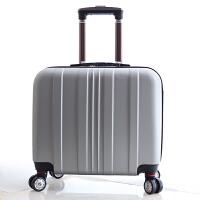 登机箱17寸小型行李箱密码箱拉杆箱18寸16寸小号旅行箱女小箱包 17寸【带电脑夹】