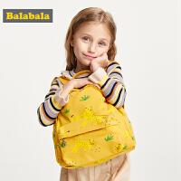 巴拉巴拉儿童包包男女童休闲包卡通日系双肩包小童宝宝幼儿园书包