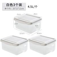 冰箱收纳箱2个装厨房盒塑料食物保鲜盒密封带盖水果蔬菜储物盒 白色盖 3个装