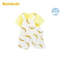 【8.4抢购价:59】巴拉巴拉男童潮装婴儿短袖儿童套装宝宝衣服背带裤T恤男夏