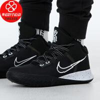 幸运叶子 Nike耐克男鞋冬季新款运动鞋欧文4实战男子篮球鞋CT1973-001