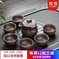 宜兴紫砂功夫茶具家用整套装泡茶壶复古陶瓷器小茶杯子办公室