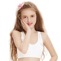 少女文胸学生初中育期纯棉高中生无钢圈薄款运动小背心式内衣