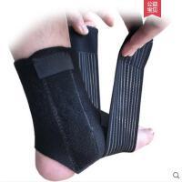 扭伤保护脚脖子脚腕关节护套护踝脚踝固定运动男女护腕护具护脚裸