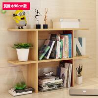 书架置物架简约现代 简易桌上书架创意桌面收纳架桌面展示架 黄橡木