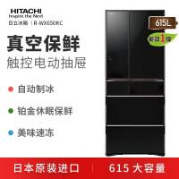 日立(HITACHI)真空保鲜日本原装进口自动制冰水晶玻璃高端电冰箱R-WX650KC水晶黑色