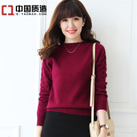 秋冬新款半高领纯色羊绒衫女宽松显瘦针织衫长袖韩版套头加厚毛衣