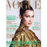 [现货]进口日文 时尚杂志 VOGUE JAPAN 2018年5月号