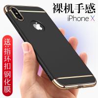10手机壳创意iphone x套磨砂硬壳x潮男10防摔保护外壳女新款