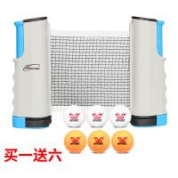 乒乓球网架含网1108兵乓自由伸缩便携式折叠式室外加厚球桌网架