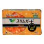 【日本进口】花王乐而雅(laurier)零触感2倍吸收特薄日用量少卫生巾17cm38片(新老包装随机发货)