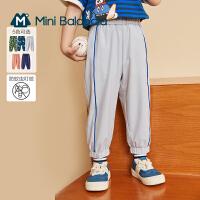 迷你巴拉巴拉儿童长裤2021夏季新款柔软轻薄凉爽舒适男童防蚊裤