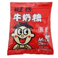 旺旺集团 旺仔牛奶糖 18g*5 袋装 多种口味任选