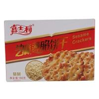 嘉士利 精制芝麻薄脆饼干 182g 盒装 办公室零食