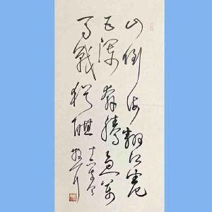 诗人,书画家,尤善草书,被誉为林散之第一草书,又被誉为诗书画当代三绝林散之(书法)