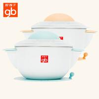 好孩子儿童餐具辅食碗宝宝吃饭吸盘碗防摔卡通可爱婴儿注水保温碗